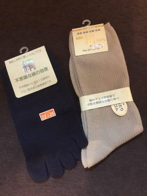 足元から冷え対策🎵商品レビュー【冷え取り靴下】買ってみた😃