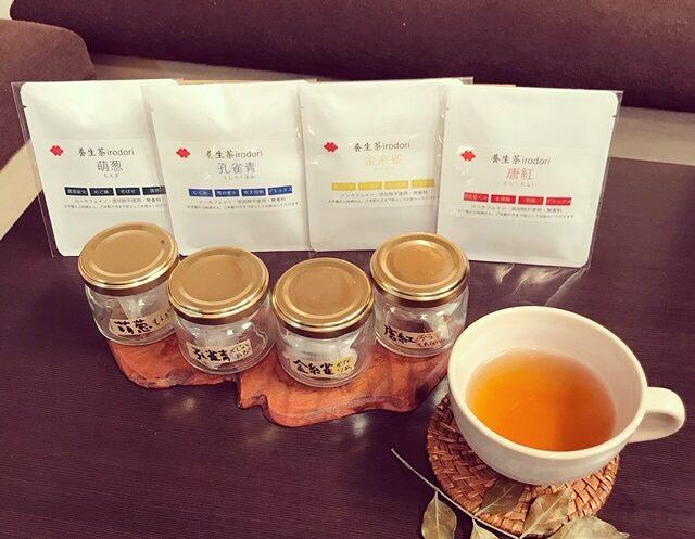 亀田利三郎本舗さんの養生茶