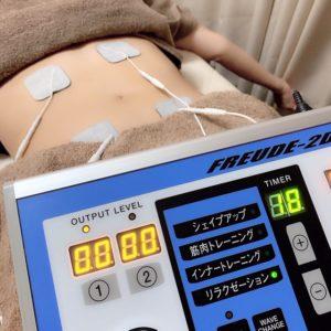 高周波で可動域が変わる!腰痛の人必見です。